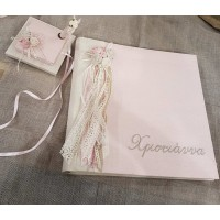 Baptism Guestbook 003