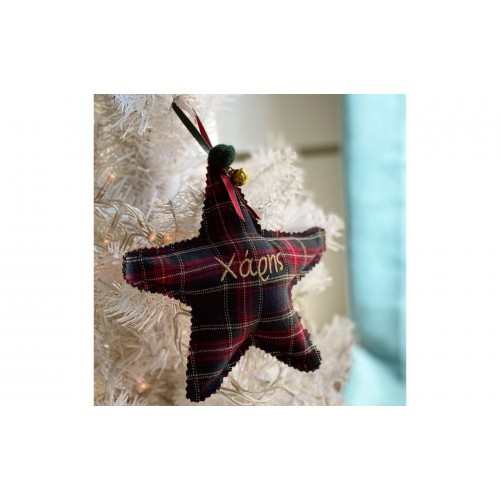 Christmas ornament-With Embroidered name