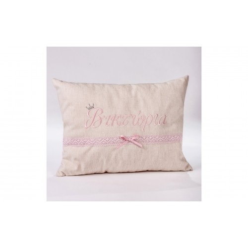 Decorative Pillow with embroidered name